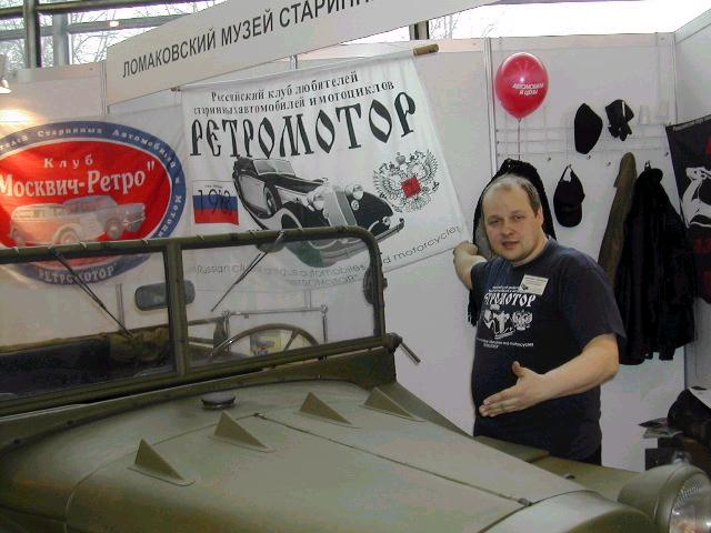 Dmitry Lomakov and 4x4 GAZ-67b 1943