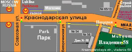 Проезд в Ломаковский музей ретро автомото техники