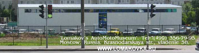 New bulding Lomakov`s museum oldtimer cars and motorcycles